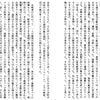 江戸参府の旅の画像