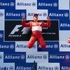 Forza Ferrari!の画像