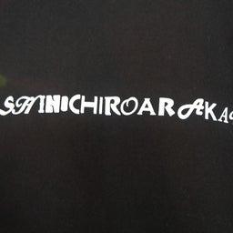 画像 【SHINICHIRO ARAKAWA】ダブルライダーススタイルのメッシュJKとTシャツ入荷!! の記事より 15つ目