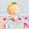 カスタードクリーム入り!まるごと桃パフェの作り方の画像