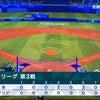 野球日本代表、楽天に負けているぞ。ソフトボールは快勝。の画像