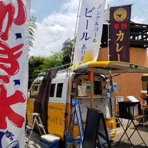 """【北野】ニコリコワンダーランド開催♪""""ツリーハウスカフェ nicorico""""の画像"""