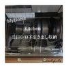 【自宅収納】フライパン新調♡IHコンロ下引き出し収納の画像