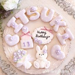 画像 推しの誕生日アイシングクッキー♡オーダー の記事より 1つ目