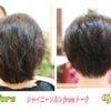 ヘアカラーで髪が傷んで、パサパサして おさまらなくなった髪の毛の変化☆の画像