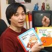 逮捕歴33回の童話作家「女の子の犯し時は6歳から」が東京五輪運営に参加
