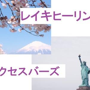 """""""ヒューマン&トラスト研究所での学び""""の画像"""