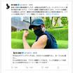 西川貴教さんもワクチン接種
