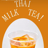 松山市よもぎ蒸し&韓国cafe Mi  Rai(美麗)冷たーいドリンクはいかがですか?の画像