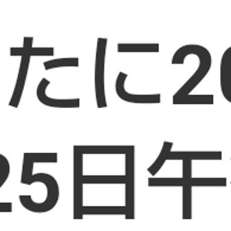 新型コロナ(沖縄)