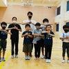 キッズカンフー体験〜品川区武術太極拳連盟〜の画像