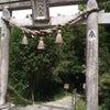 熊本 神龍八大龍王神社へ 後半の画像
