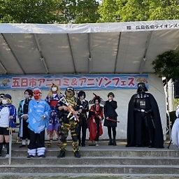 画像 7月24日「いつかいちアニソンフェスティバル」終了しました! の記事より 2つ目