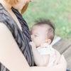 9月の授乳フォト撮影は限定特典アリ!の画像