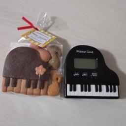 画像 皆様のおかげでピアノ発表会を無事に開催できました!【神戸市北区ピアノ教室】 の記事より 8つ目