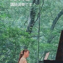画像 皆様のおかげでピアノ発表会を無事に開催できました!【神戸市北区ピアノ教室】 の記事より 3つ目