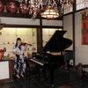 夏の風物詩♪ 西所沢音楽(ピアノ・バイオリン)教室の画像