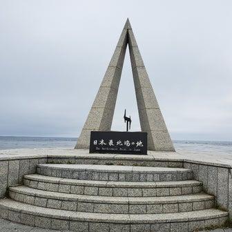 【初☆道北旅行】稚内の名所巡り♪観光バスツアー