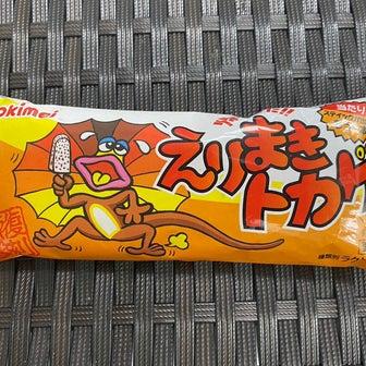 【沖縄移住】沖縄限定の美味しい物を発見