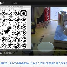 画像 +++1  1#ブレニー技研 GM-8300 GM-1508 ハイブリッド  BlennyMOV の記事より 1つ目