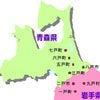 """(147日目)青森市 台風8号接近  """"沈澱""""連々泊 2021/07/27の画像"""
