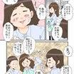 愛がなければ㊱〜縁を切る〜