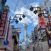 昭和感あふれるディープな商店街✨隠れ家的イタリアン㊙️