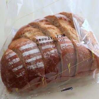 はじめて買ったスーパーのパン