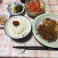 丸天とごぼう煮定食