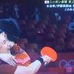 水谷・伊藤 日本卓球初の金メダル!