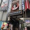 お見合いand大阪観光(2)お初天神