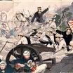 日清戦争と宣戦布告