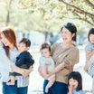 子育て(抱っこ)での姿勢崩れを防ぐ 強い味方