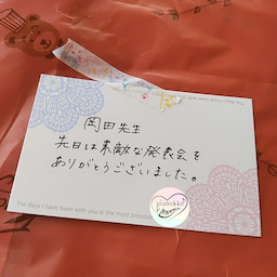 画像 発表会後!生徒さんの意気込みが上がってます!【神戸市北区ピアノ教室】 の記事より 2つ目