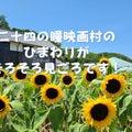 瀬戸内小豆島での田舎暮らしを13年間毎日書き綴る島の案内人 川崎正のブログ「小豆島で生きる!」