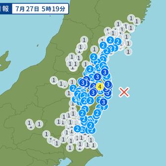 福島でもM 4震度 4