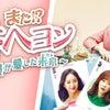 韓国ドラマ「また!?オ・ヘヨン ~僕が愛した未来~」を視聴しました~~の画像