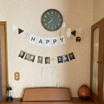 17歳 誕生日おめでとう