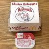 マクドナルドのチキンマックナゲットとルイジアナホットソースの画像