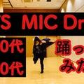 BTS MIC Drop踊ってみた♪40代50代大人ダンス