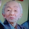 中村又五郎