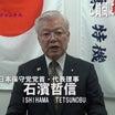 東京地方検察庁前での 罪の無い愛国の深田萌絵さんへの応援演説!