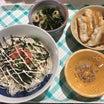 ☆☆7/26日昨日の夜ごはん☆☆夏らしく!サッパリおいしい素麺メニュー(๑˃̵ᴗ˂̵)
