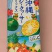 お中元に選ぶもの(野菜と果物のジュース)