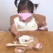 1y1m2d 1歳お誕生日会レポ③乳アレルギーOKなスマッシュケーキとベビー&大人の食事の話