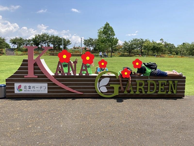 o1000075014978391701 - 7/24 Toiro平塚 季節の花が溢れる花菜ガーデンへ!