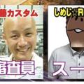 全日本団体ドリフト最強決定戦!
