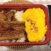 「土用の丑の日」台湾でも鰻が食べたい! 台湾コンビニ & すき家のうな丼~!