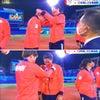 日本、ソフトボールで金メダル。美しい戦いでした。の画像