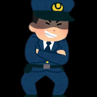 私の体験談〈52〉 兵庫警察署の幼稚な嫌がらせ【2021年4月28日夜~29日深夜】